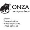 Интернет бюро ONZA ► сайты|продвижение|smm