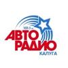 Авторадио Калуга 101.1 FM