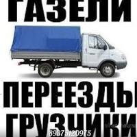ДенисПеревозкин