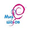 Мир шаров|Воздушные|Шары|ОПТ|Красноярск|Шарики