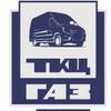 ТКЦ ГАЗ АТО- официальный дилер ГАЗ в Н.Новгороде