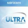 Компьютерный магазин УЛЬТРА Серпухов