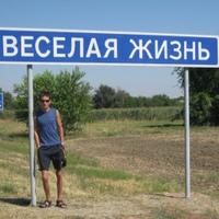 СергейМантырев