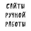 Студия веб-дизайна «Unitech» Екатеринбург
