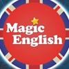Английский для детей. Самара