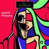 NEMIGA Music