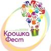 Всероссийский фестиваль детского и юношеского тв