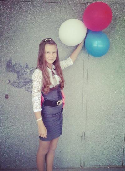 Кристина Скоморохова, Южноуральск