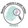 Кафедра онкологии и лучевой терапии МГМСУ