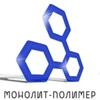 Полиэтиленовые трубы - производство и продажа