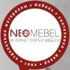 NeoMebel в поисках лучшего для Вашего дома