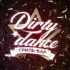 Dirty Dance Bar | Бар Грязные Танцы