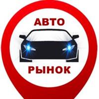 Авторынок  Учалы/Магнитогорск/Миасс/Уфа