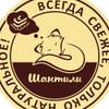 """Кафе-кондитерская """"Шантили"""""""