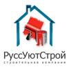 Строительная Компания - РуссУютСтрой