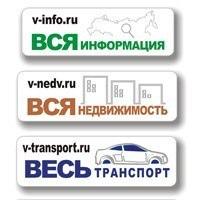 АринаВся-Информация