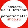 Запчасти для ремонта KE-Jetronic и KE-Motronic