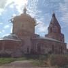 Православные Казыли