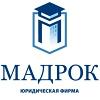 """Юридическая фирма """"Мадрок"""""""