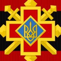 ДмитроІгорович