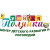 """Центр детского развития """"Умная Полянка"""""""