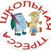 Школа молодежных СМИ, Курагинский район