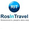 RosInTravel (RIT)