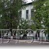 """ГБПОУ ВО """"Борисоглебский технолого-экономический"""