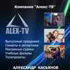 Alexander Kasyanov