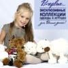 """Детская одежда и игрушки """"Московская Игрушка"""""""