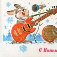 ЕвгенийЕмелёв