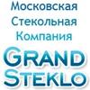 """Московская Стекольная Компания """"Гранд Стекло"""""""
