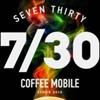 Мобильная кофейня ☕ 7/30 ☕