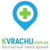 KVrachu.com.ua