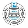 Ассоциация рынков и ярмарок Белгородской области
