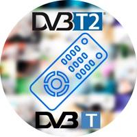 Цифровое телевидение   DVB-T   DVB-T2