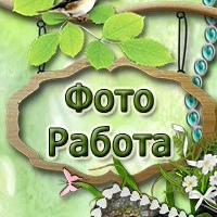 ΑленаΚудрявцева