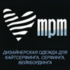 MPM - дизайнерская одежда для кайтсерфинга