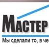 Бытовые услуги в Минске - Вызов мастера на час