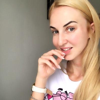 Юна Милославская