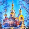 Храм Сергия Радонежского (г.Чапаевск)