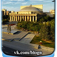ГОРОД-NSK   Новосибирск