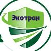 """ООО """"Экотрин"""""""