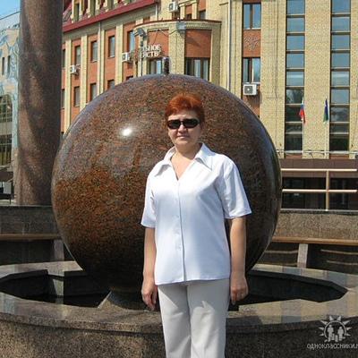 Марина Краснолобова, Называевск