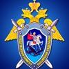 СУ СКР по Республике Саха (Якутия)