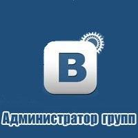 ΕвгенийΚудрявцев