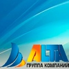 Группа компаний АльтА