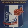 """КСШОР """"Юность Москвы-Спартак"""", отделение каратэ"""