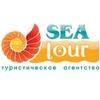 SEA-tour