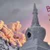 Журнал «Буддизм России»